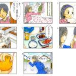 伊予柑の絵コンテ(^O^)たまには・・・絵にしてみる。自叙伝に挿絵はいかがですか?